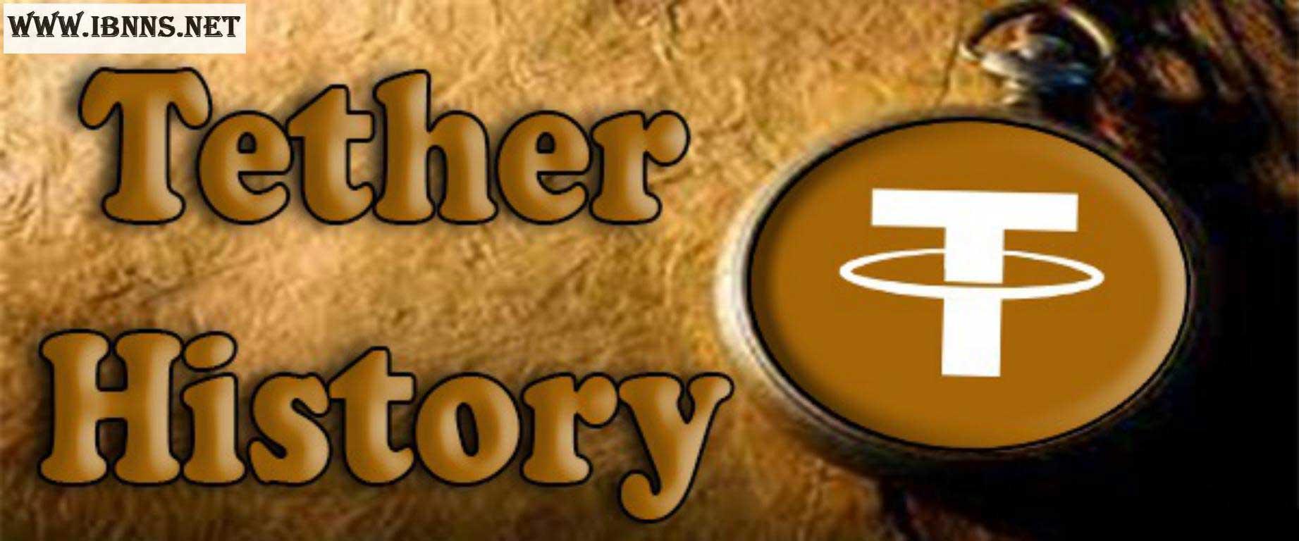 تاریخچه ی تتر   ارز دیجیتال تتر چیست؟