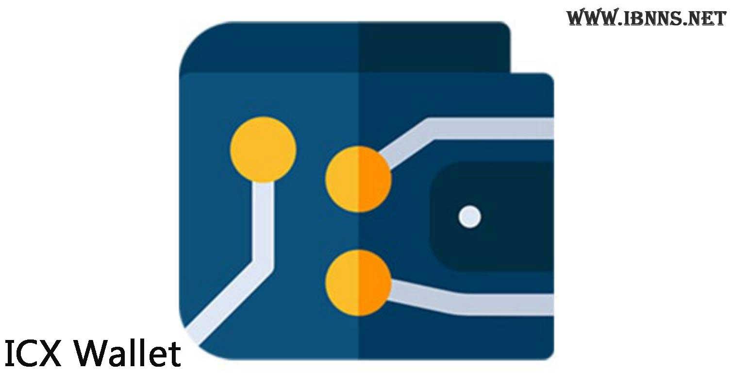 کیف پول آیکون چیست؟ انواع کیف پول ICX کدامند؟ آموزش ساخت کیف پول ICON