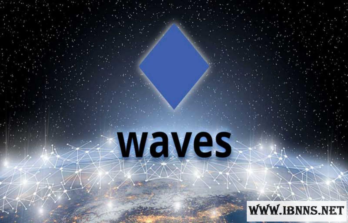 ارز دیجیتال ویوز چیست؟   معرفی کامل ارز دیجیتال   WAVES بررسی تاریخچه ارز دیجیتال ویوز